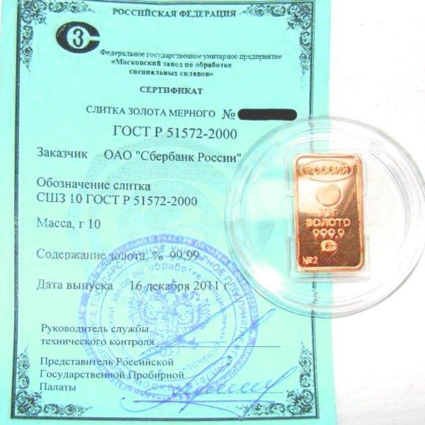4132041_sertifikat
