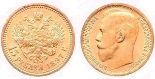 4161859_monety