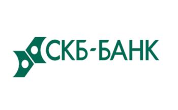 Скб банк справка по форме банка документы для кредита в москве Пироговская Малая улица
