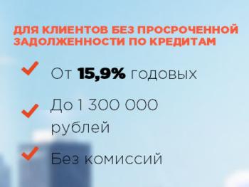 Срочный микрозайм в Украине на карту за 5 минут, без