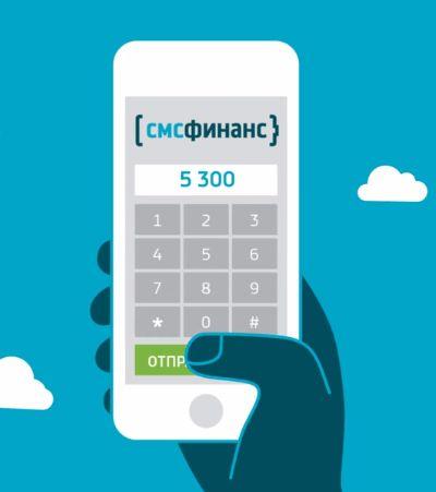 sms-finans-ru-lichnii-kabinet-zayomshika