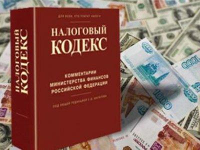 налог на обезличенные металлические счета