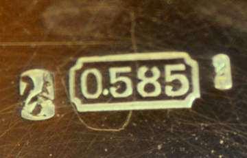 Щвейцарская 585 проба золота